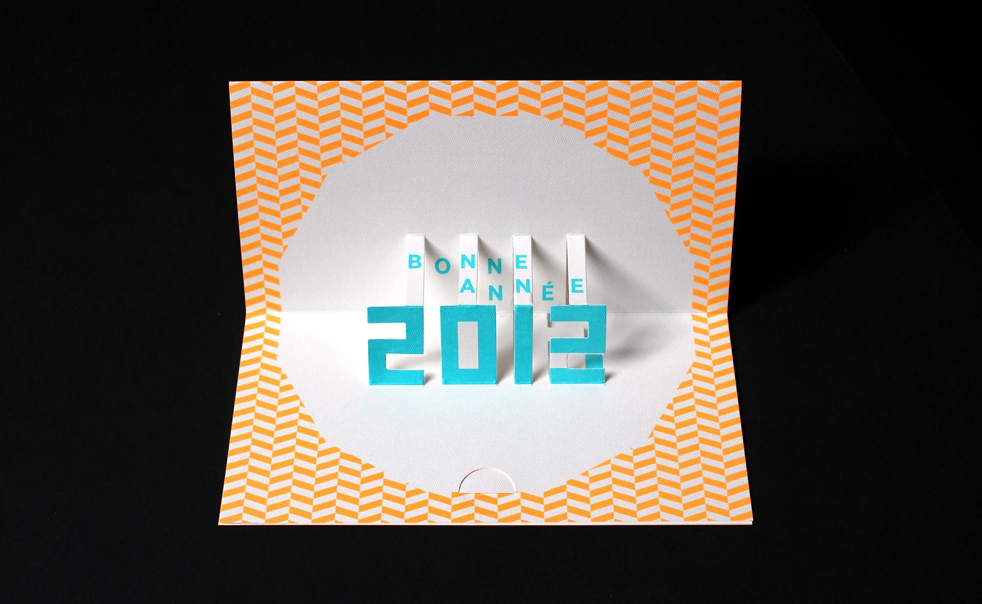 carte-voeux-upec-2012-open