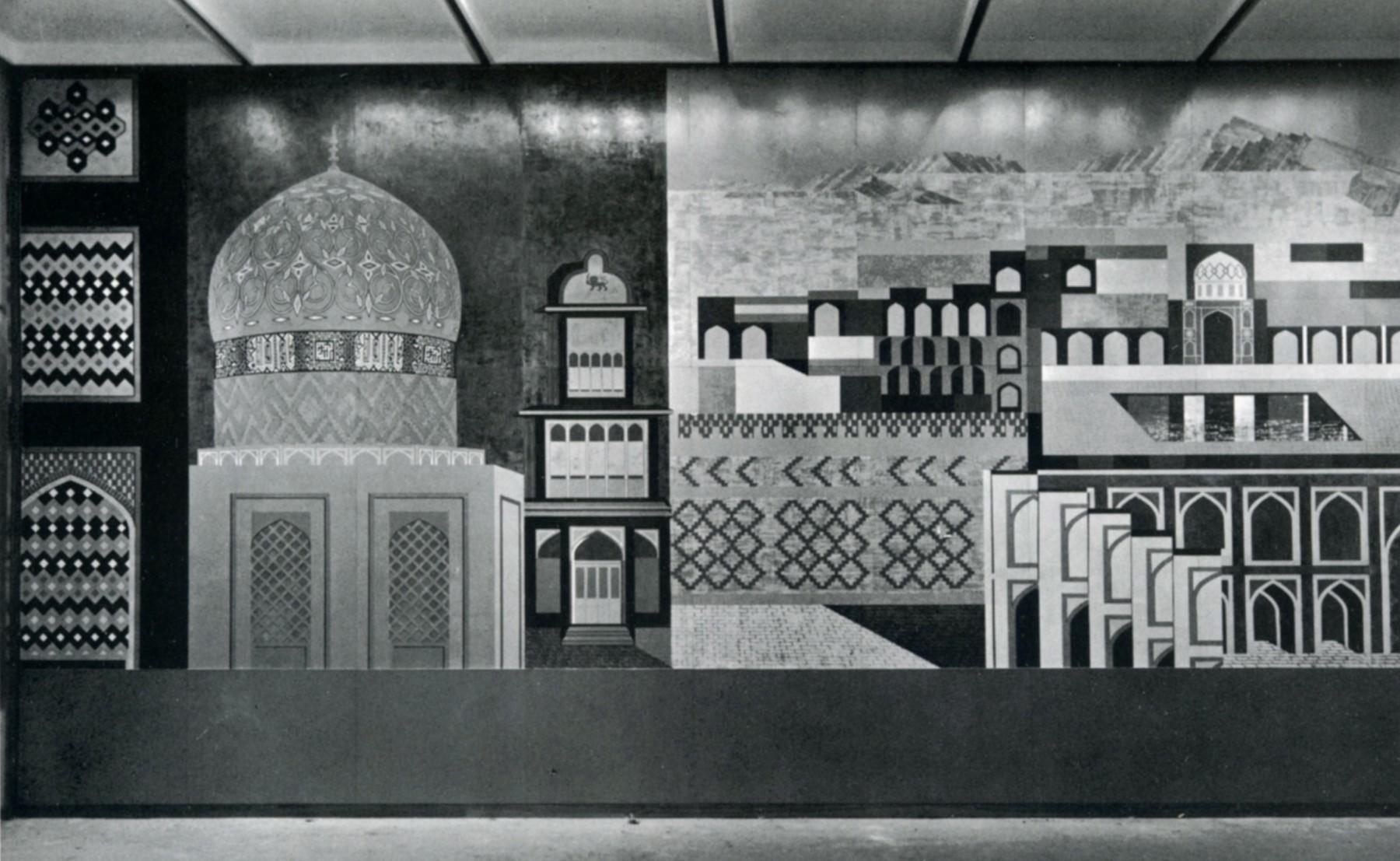 Décor mural