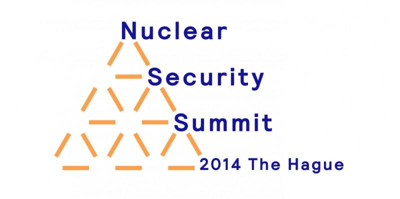 Un logo nucléaire