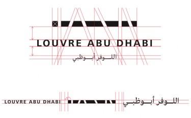 Identité visuelle du Louvre Abou Dabi