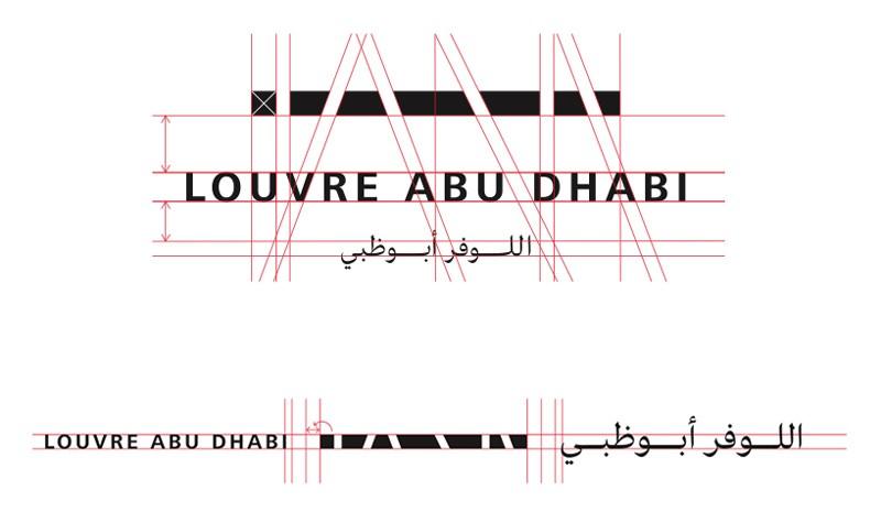 La nouvelle identité du Louvre Abou Dabi