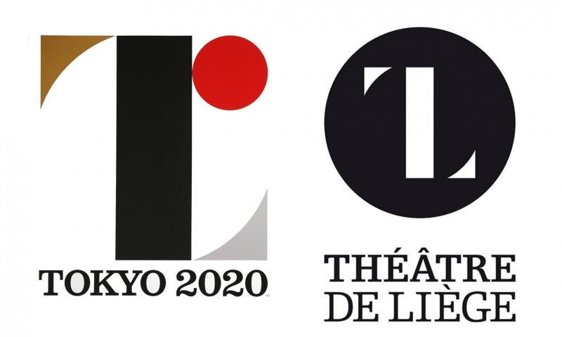 Comparaison entre les deux logos