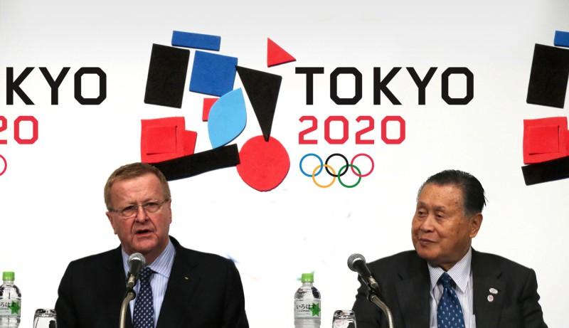 Le logo des Jeux olympiques de Tokyo par des enfants