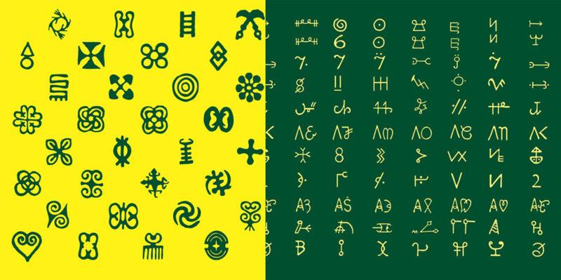 Saki_Mafundikwa_Afrikan_alphabets