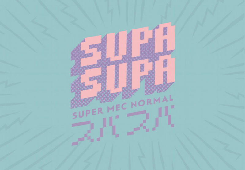Supa Supa, le super mec normal